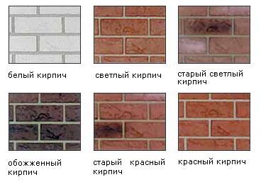http://www.standartcom.ru/pic/vira04.jpg