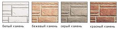 http://www.standartcom.ru/pic/vira05.jpg