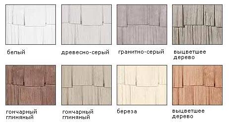 http://www.standartcom.ru/pic/vira06.jpg